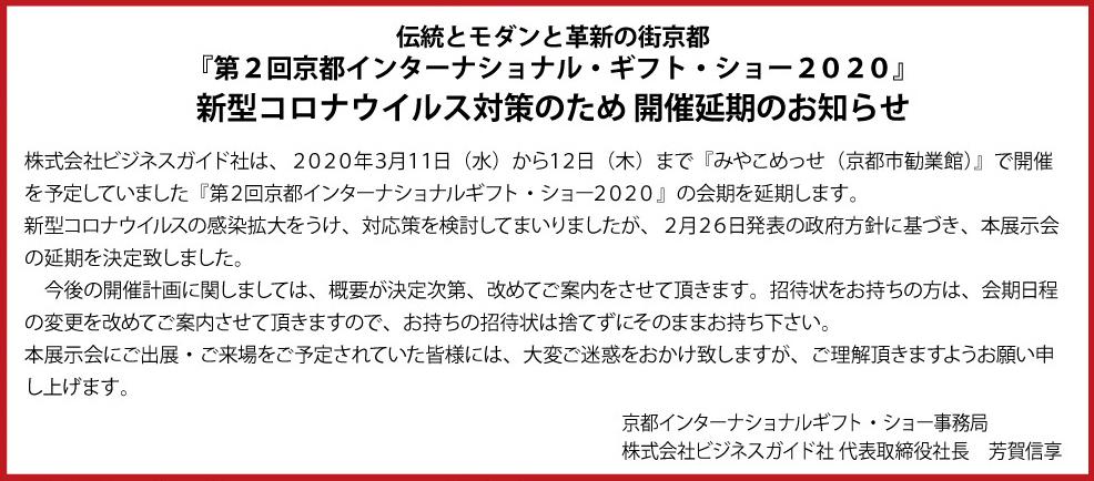 https://www.uenoyama.co.jp/cms/wp-content/uploads/2020/02/65cfa77a54817d3fbac34564785ead57.jpg